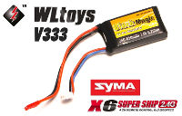 Black Magic WLToys V333/Syma X6 LiPo Battery 7.4V 850mAh 25C (нажмите для увеличения)