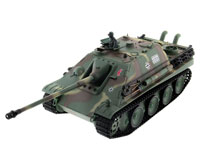 German JAGDPanther Airsoft RC Battle Tank 1:16 with Smoke RTR 2.4GHz (нажмите для увеличения)