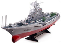 US Challenger Navy Aircraft Carrier RC Boat HT-2878B 1:275 2.4GHz