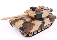 HouseHold Israel Merkava Yellow 1:20 Airsoft Tank 27MHz (нажмите для увеличения)