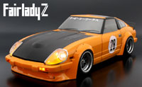 Nissan Fairlady Z S130 Over Fender Ver. Clear Body 200mm