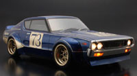 Nissan Skyline 2000GT-R KPGC110 Clear Body 200mm