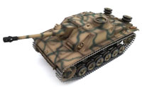 Sturmgeschutz III IR RC Tank 1:16 Metal with Smoke 2.4GHz (нажмите для увеличения)